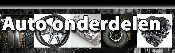 Prijzen Auto Onderdelen Auto Onderdelen Shop Auto Onderdelen Utrecht